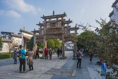 Wuhu kuizi ancient town. The town is an ancient town in wuhu, anhui province, China. It is a small town that combines tourism and business royalty free stock photo