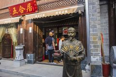 Wuhu kuizi ancient town. The town is an ancient town in wuhu, anhui province, China. It is a small town that combines tourism and business royalty free stock photography