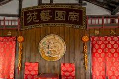 Wujiang miasto w antycznym miasteczku South Park Herbacianego domu scena Obraz Royalty Free