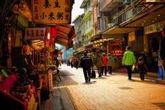 Wulai street market Stock Images