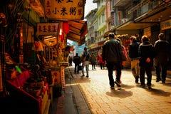 Wulai street market Stock Image