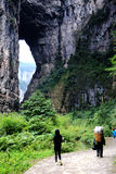 Wulong National  Geological Park Stock Image
