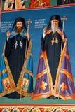Wunderbare orthodoxe Ikonen Heilig-Anna--Rohiakloster, aufgestellt in einem natürlichen und legen, in Maramures, Siebenbürgen Lizenzfreies Stockbild