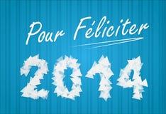 Wunsch zu neuem Jahr 2014 Lizenzfreies Stockfoto
