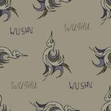 Wushu background. Seamless vector illustration Royalty Free Stock Photos
