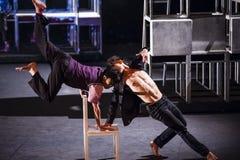 Wushu Dance Stock Photo