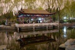 Wushu en el templo del parque de Sun Pekín Imágenes de archivo libres de regalías