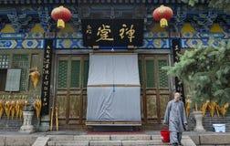 Wutai-Berg Stockfoto