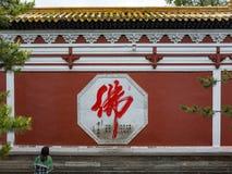 Wutai-Berg Lizenzfreie Stockbilder