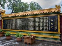 Wutai-Berg Stockfotografie