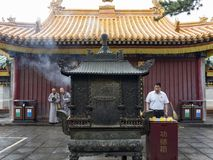 Wutai Mountain Stock Image