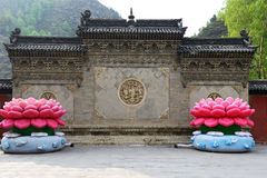 Wutai Mountain in Shanxi Pu Temple YingBi Stock Image