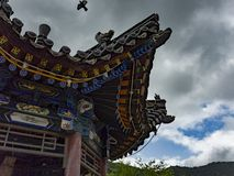 Wutai Mountain Royalty Free Stock Photography