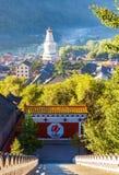 Wutaishan (góra Wutai) scena. Zdjęcia Stock