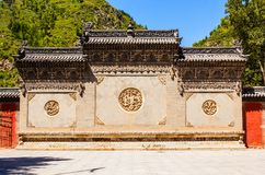 Wutaishan (góra Wutai) scena. Parawanowa ściana Puhua świątynia. Fotografia Stock
