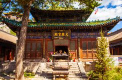 Wutaishan(Mount Wutai) scene. Mahavira Hall (Hall of Ceremony) of Guangzong temple. Royalty Free Stock Images