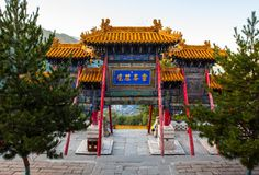 Wutaishan(Mount Wutai) scene. The main gate of Buddha top(Pusa Ding) temple. Royalty Free Stock Photo