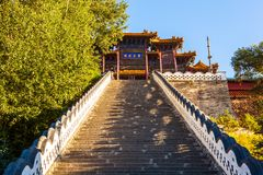 Wutaishan(Mount Wutai) scene. The 108 steps in front of Buddha top(Pusa Ding) temple. Stock Image