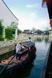 Wuxi Huishan Ancient Town Scenery. Huishan Ancient Town is located in the west of Wuxi City, only 2.5 kilometers away from the city center, and has Shishan ruins stock image