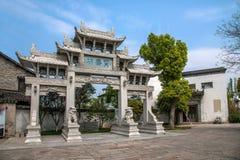 Wuxi, Jiangsu Huishan stadvägg och bågen Royaltyfri Fotografi