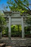 Wuxi, Jiangsu Huishan stadvägg och bågen Royaltyfria Bilder