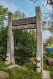 Wuxi, Jiangsu Huishan stadvägg och bågen Royaltyfria Foton