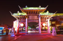 Wuxi nanchang street ornamental archway at night Royalty Free Stock Photo