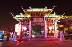 Wuxi Nanchang uliczny ornamentacyjny archway przy nocą Zdjęcie Royalty Free
