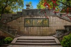 Wuxi Taihu Yuantouzhu Taihu Jeziorni centy w Lingxiao pałac drylują schody Zdjęcia Royalty Free