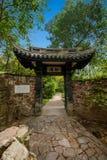 Wuxi Taihu Yuantouzhu Ting Tao Ting stock image