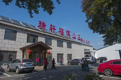 Wuxi yixing country hotel Stock Photography