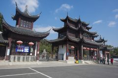 Wuxi yixing jade lake park gate. Wuxi yixing jade lake park, the scenic area is mainly `yuyang dongtian` and `jade lake`. This is a scenic spot with a long Royalty Free Stock Photo