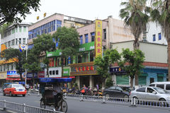Wuxiangdawang restaurant by the street Royalty Free Stock Photos