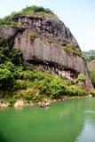 Wuyi mountain , the danxia geomorphology scenery in China Stock Images