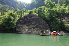 Wuyi mountain and river Stock Image