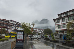 Wuyi Mountain scenic spot Stock Image