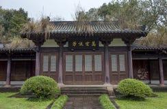Wuyi Mountain scenic spot Stock Photography