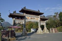 Wuyishan Impression Dahongpao Outdoor Theatre royalty free stock photo