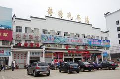 WuYuan bus station. Is a county bus station in Zhejiang Province,China.WuYuan is famous for  Rape photography Stock Photo