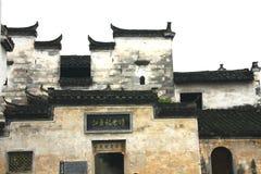 Wuyuan, Jiangxi, Chiny Zdjęcie Royalty Free