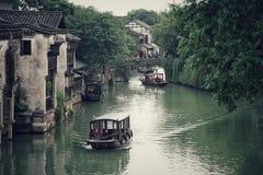 Wuzhen Foto de archivo libre de regalías