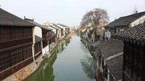 Wuzhen Fotografie Stock