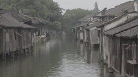 Wuzhen China stock image