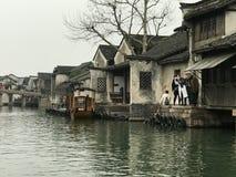 WuZhen de China fotografía de archivo libre de regalías