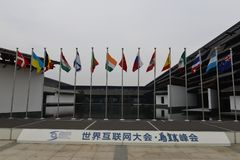 Wuzhen Internet International Convention and Exhibition Center. The Wuzhen Internet International Conference and Exhibition Center is located in Wuzhen township Stock Image