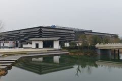 Wuzhen Internet International Convention and Exhibition Center. The Wuzhen Internet International Conference and Exhibition Center is located in Wuzhen township Royalty Free Stock Photo