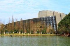 Wuzhen Internetowa konferencja międzynarodowa & Powystawowy centrum pod niebieskim niebem fotografia stock