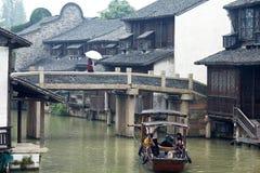 Wuzhen miasteczko obraz royalty free