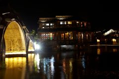 Wuzhen Town At Night 6 Stock Photos