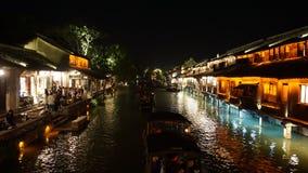 Wuzhen vattenby Royaltyfri Fotografi